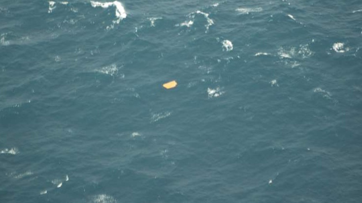 An aerial photo shows what the RCMP believe is a piece of debris from the wreck of the Miss Ally in the Atlantic Ocean on Thursday, Feb. 21, 2013. (RCMP)